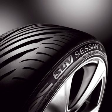Vredestein Tyres in Stock!