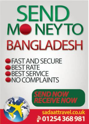 SEND MONEY TO BANGLADESH