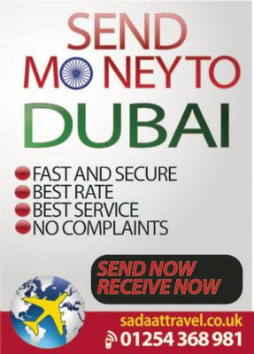 MONEY TRANSFER TO UAE