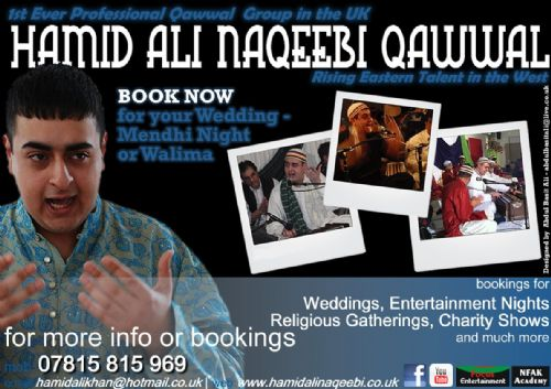 Advert of Hamid Qawwal