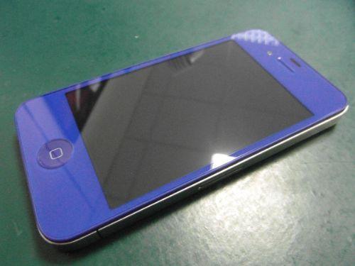Iphone Screen Repair Kettering