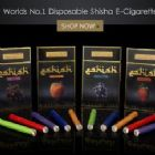 Cigars and Tobacco - eShish