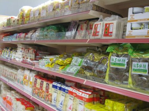 Chinese Food Wholesale Suppliers Uk
