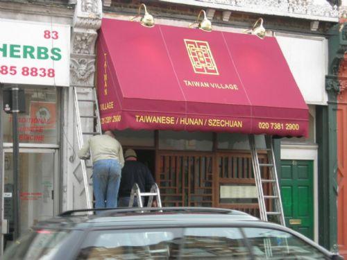 Lamda Awnings Ltd Awning Supplier In Hayes Uk