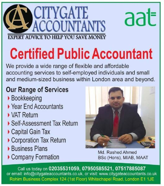 advert Sample Job Adver For Bookkeeper on